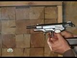 Пистолеты Стечкина (